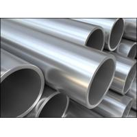 China First class quality Chinese stainless steel hydraulic tubing on sale