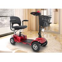 Wholesale Four Wheel Mobility Scooter Wheelchair For Elderly People OEM Available  from china suppliers