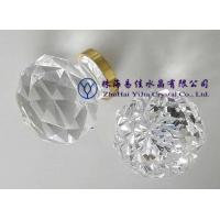 Buy cheap 56mm Crystal Drawer Knobs from wholesalers