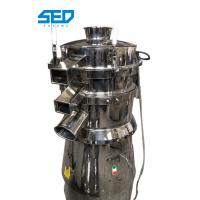 Wholesale 1.5KW Stainless Steel Vibrating Sieve Vibrating Sifter Machine CE Approval from china suppliers