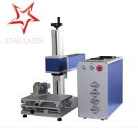 Wholesale Mopa Color Industrial Laser Marking Machine Compact Instrument Panel Printer from china suppliers