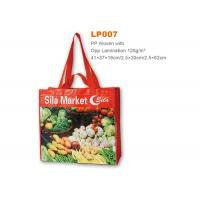 Wholesale 120gsm PP Laminated Bags 41x37x18cm Square Shape With Double Handles from china suppliers