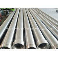 Buy cheap 9inch 245mm screen sleeve for deep water well/ johnson screens vee wire technology from wholesalers