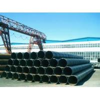 Wholesale Helical Welded Steel Pipe from china suppliers
