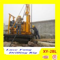 China China Used XY-2BL Truck Mounted Water Well Drilling Rig For Sale for sale