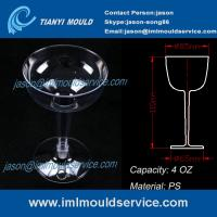 Quality PS 4oz disposable plastic goblets party glasses and cup mold/PS plastic goblet cups mould for sale