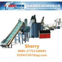 PET waste bottle washing line waste bottle recycling machine PET material recycle machine plastic bottle washing machine for sale