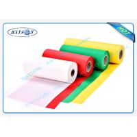 Wholesale Recycling Full Of Color PP Spunbond Non Woven Fabric Nontextile SGS from china suppliers