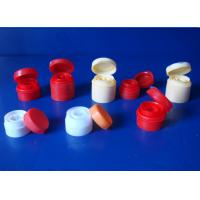 Wholesale plastic lid24/410 from china suppliers