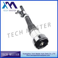 Wholesale Mercedes-benz Air Suspension Parts W221 Shock Absorber 2213205513 2213205713 from china suppliers