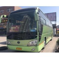 China 2011 Year Mutual Used Yutong Buses Zk 6107 Model 55 Seats Optional Color for sale