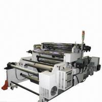Wholesale Horizontal Soft Embossing Machine with Cursor Positioning from china suppliers