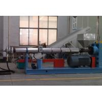 Wholesale Plastic Pelletizing Equipment / PP And PE Film Granulator Machine from china suppliers