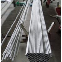 Wholesale inconel 783 pipe tube from china suppliers