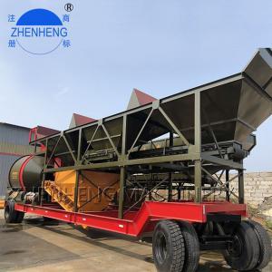 Wholesale 75m3/Hr Mobile Concrete Batching Plant YHZM75 Concrete Mixng Plant from china suppliers