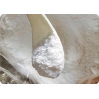 Wholesale CAS 69004-03-1 Toltrazuil white or almost white crystalline powder from china suppliers
