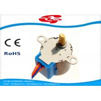 Wholesale Permanent Magnet High Torque Stepper Motor With Gearbox , 5 Lead Wires from china suppliers