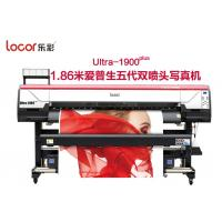 Wholesale 1.9M Easy Operation Indoor Printing Machine , wide format inkjet printer Stable Performance from china suppliers
