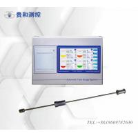 China GUIHE  SYW-A Fuel Tank monitoring system/ automaitc tank gauge for petorl station equipment for sale