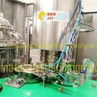 Wholesale Automatic Bottle Filling And Capping Machine , Glass Bottle Washing Machine from china suppliers