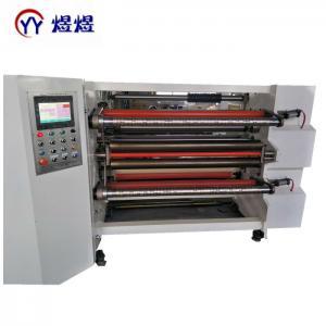 Wholesale PET PVC Plastic Film 150M/Min Duplex Slitter Rewinder Machine from china suppliers