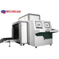 Wholesale Airport Scanning X Ray  Baggage scanner 24bit Processing Real Time from china suppliers