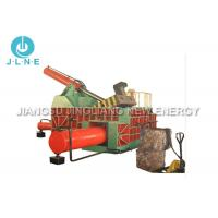 Wholesale Iron Scrap Hydraulic Press Machine For Metal Scrap Recycle Large Output from china suppliers