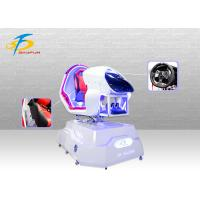 Wholesale Project Car Game VR Racing Simulator Virtual Reality Game Machine With 8 Games from china suppliers