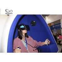 Wholesale Amusement Park 9D Virtual Reality Simulator / Double Seats VR Egg Cinema from china suppliers