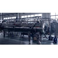 Wholesale SUS304 Stainless Steel Supercritical CO2 Extraction Machine Vacuum Auto Belt Dryer from china suppliers