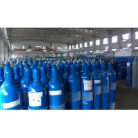 Buy cheap High Pressure 10L / 16L Industrial Gas Cylinder , Height 495-1000MM from Wholesalers