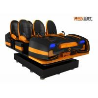 Wholesale Release Spaceship 360 Degree 9D Virtual Reality Cinema For Arcade Amusment Park from china suppliers