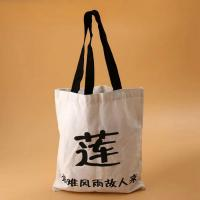 Recycled Shoulder Embroidered Canvas Tote Bags With Zipper