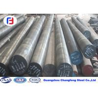 Wholesale Forged Engineering Alloy Steel Round Bar SAE52100 from china suppliers