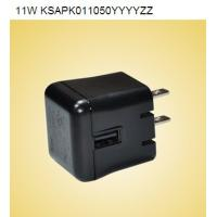 China 5V 1.2A Universal USB Power Adapter Charger for Household Appliance and Mobile Devices on sale
