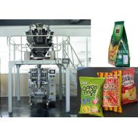 Wholesale Chips / PE Bag Snacks / Peanut / Sachet Packing Machine With Back Sealing from china suppliers