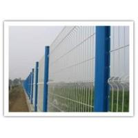 Buy cheap wire mesh fence, wire netting from wholesalers