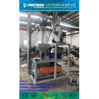 Wholesale PVC Pulverizer mill machine/hdpe regrind / pvc regrind / pvc scrap regrind machine with factory price from china suppliers