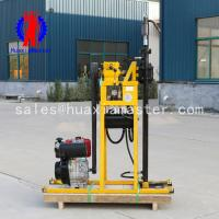 Wholesale YQZ-50A hydraulic core drilling rig small drilling rigs for sale from china suppliers