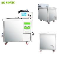 Wholesale Double Frequency Ultrasonic Engine Cleaner 28kHz - 40kHz With Filtration System from china suppliers