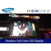 Wholesale Square Commercial DIP P16 Outdoor LED Display Billboards 2R1G1B For Public from china suppliers