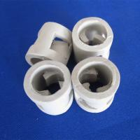 China 16mm, 25mm,38mm, 50mm Ceramic Pall Ring Tower Packing For Adsorption Column on sale