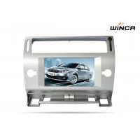 Buy cheap Double Din Car Multimedia player DVD stereo for Peugeot c4 with Capacitive from wholesalers