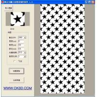 Wholesale OK3D Lenticular 3D Parallex Dot Pattern Fly-Eye circulate 3D Stereoscopic Software with 360 Degree 3D Depth from china suppliers