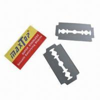Buy cheap Double-edge Razor Blades from wholesalers