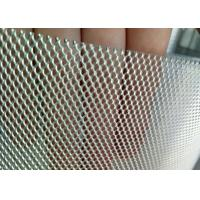 Wholesale Anti Rust Aluminum Wire Mesh 0.1 - 2.0mm Thickness For Equipments Maintenance from china suppliers