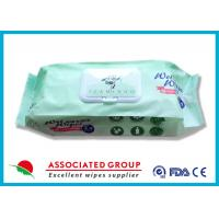 Wholesale Antibacterial Disposable Bath Wipes , Skin Friendly Compostable Wet Wipes For Adult from china suppliers