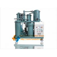 Wholesale Series LOP Vacuum Lubricating Oil Purifier, Cooking oil cleaning machine from china suppliers