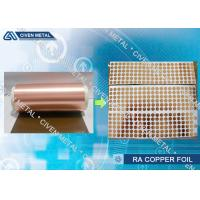 T2 - C1100 ISO Standard RA Copper Foil Roll With Excellent Chemical Resistance
