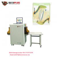 Buy cheap Shoes X Ray Airport Scanner , Security Scanning Equipment To Auto Mark Needle from wholesalers